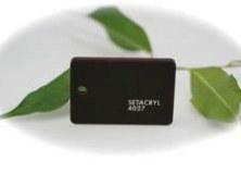PMMA Coulé Marron Setacryl ® 4027 - 3 mm - Prix au m²